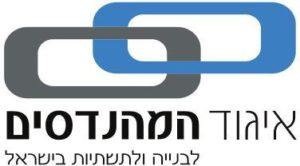 engineer union logo